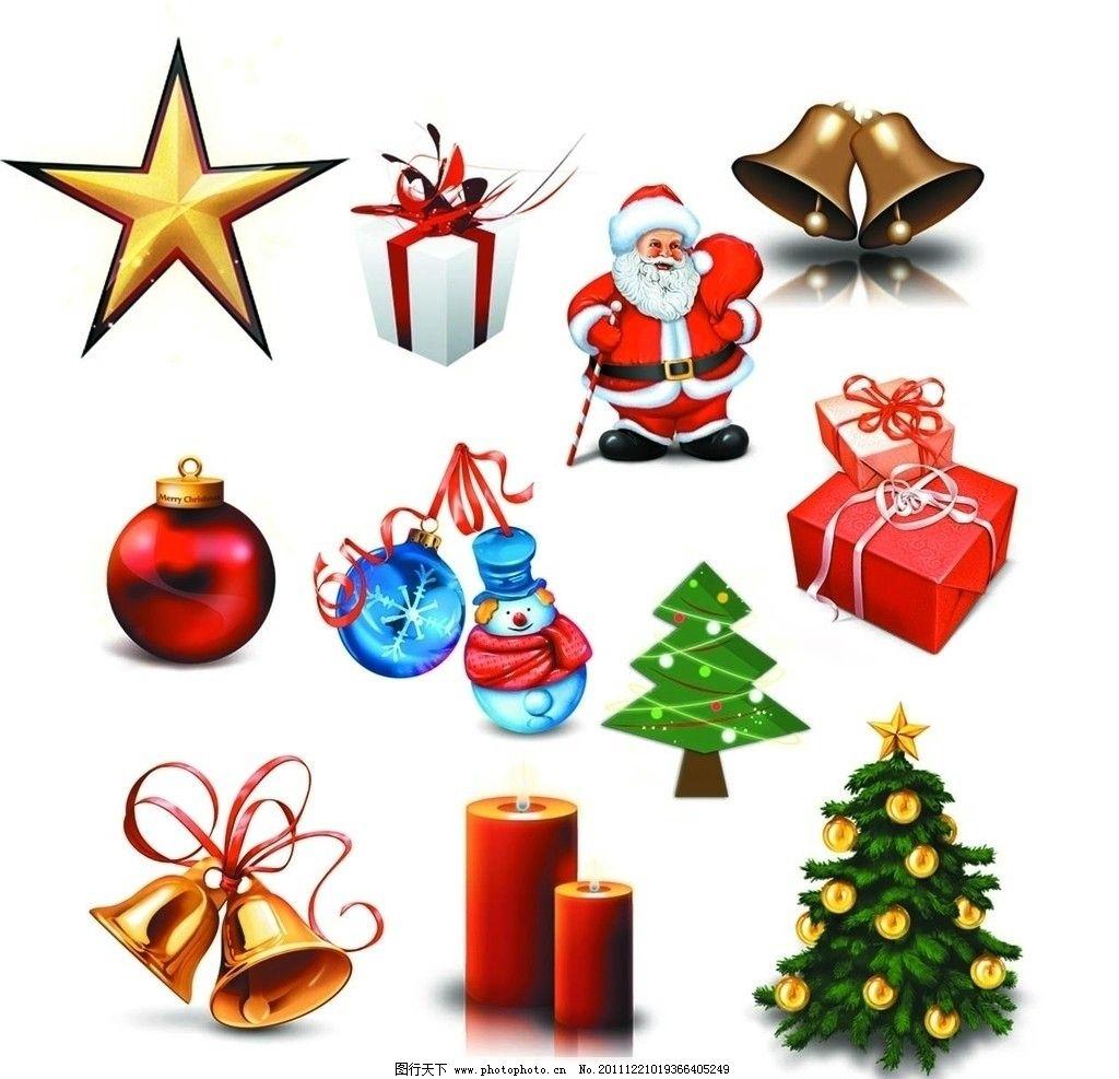 圣诞饰品大集合 圣诞树 蜡烛 铃铛 圣诞老人 圣诞礼物 星星 圣诞节