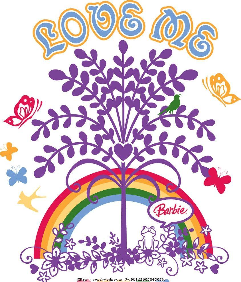 树 蝴蝶 彩虹 花边 印花 布花 时尚 背景 底图 花纹花边 底纹边框