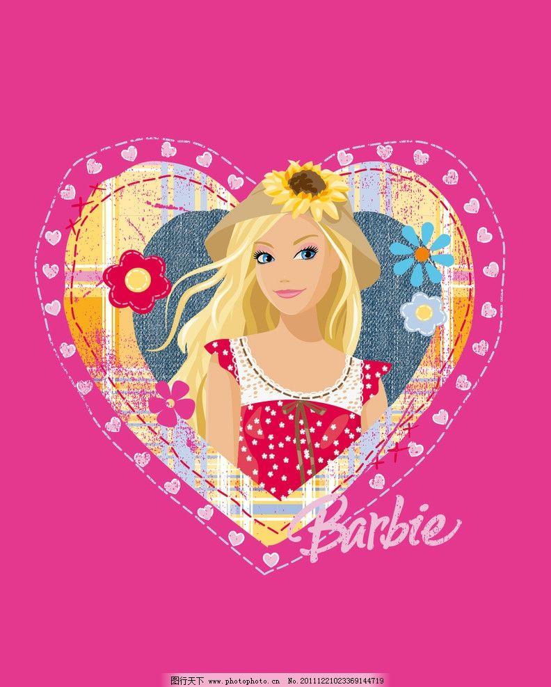 芭比印花图案 芭比 爱心 花 love 蛋糕 花纹 花边 印花 布花 时尚