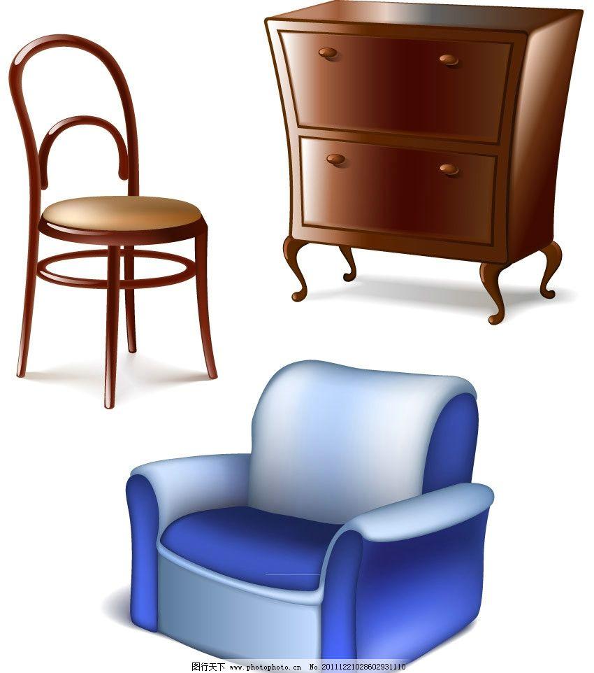 沙发椅子柜子矢量图片_家居设计_环境设计_图行天下