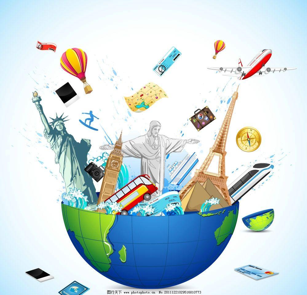 旅游度假旅行背景矢量 飞机 热气球 地铁 公交 相机 切开地球 横切 信