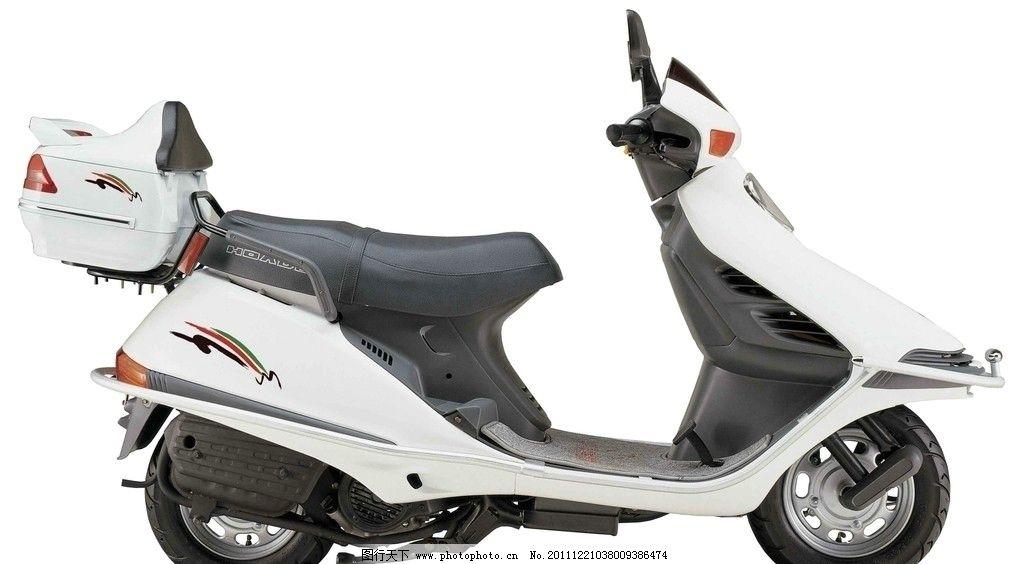 大本大沙 踏板 摩托车图片