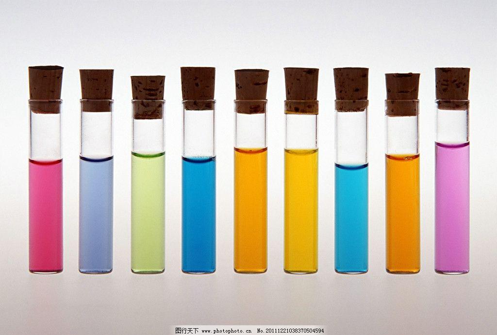 高清实验彩色试管图片