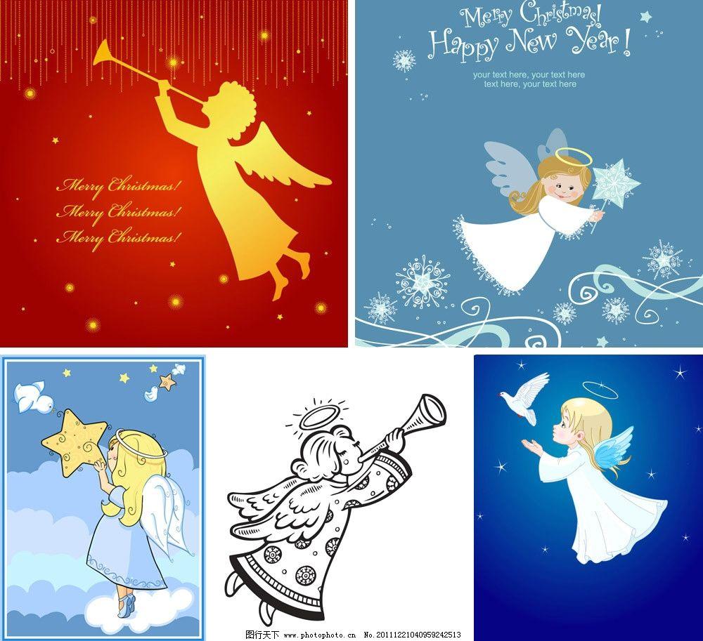 小天使矢量 小天使 小女孩 小男孩 儿童 孩子 吹喇叭 星星 线条 白鸽