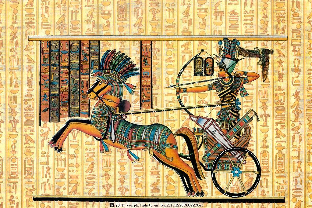 埃及木马壁画图片