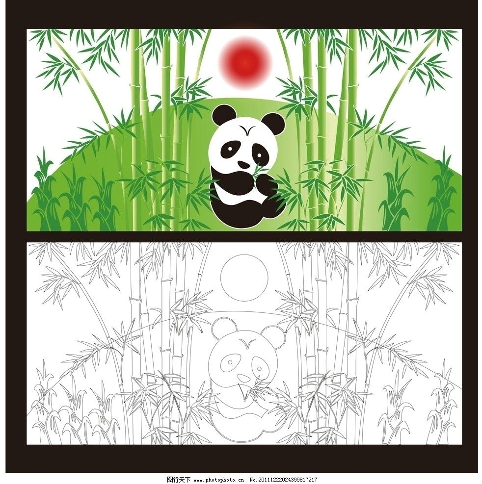 熊猫竹子图片