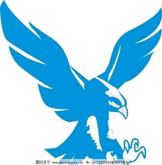 雄鹰 大鹏展翅 鹰 雕 飞翔 蓝色 高飞 动物 野生动物 生物世界 矢量 c