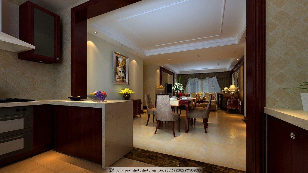 餐厅效果图 现代简约 厨房效果 橱柜 餐桌餐椅 灯光设计 室内效果图