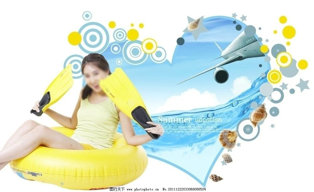 美女海边游泳度假 美女 女孩 女人 女大学生 海边 游泳 休闲 度假
