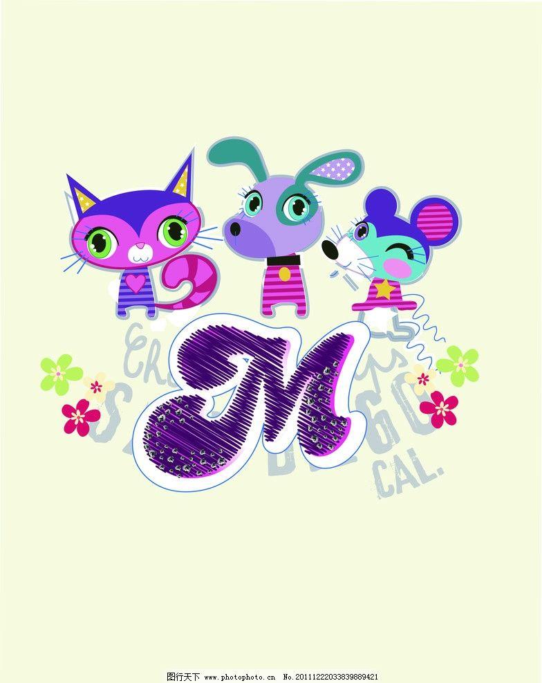 绣花标 印花标 标 标志 logo 移门印花 绣花 服装设计 图案 英文字母