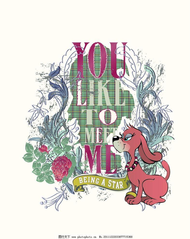 移门印花 绣花 服装设计 图案 英文字母 烫钻 彩钻 贴布绣 可爱动物