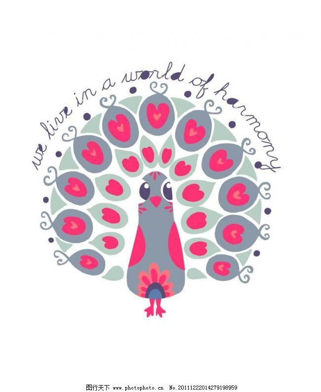 孔雀 标 标志 彩钻 潮流 动物 儿童 服装 孔雀矢量素材 孔雀模板下载