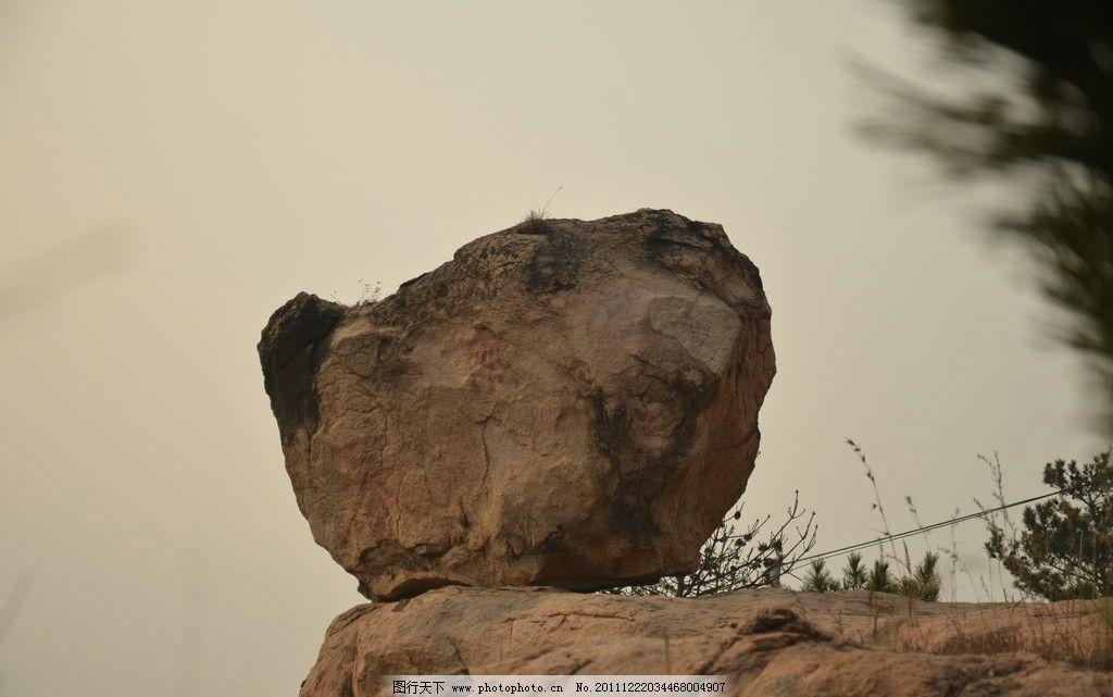 山石 山水风景 青岛 崂山 金家岭山 象形石 将军头 枯草 松树 自然