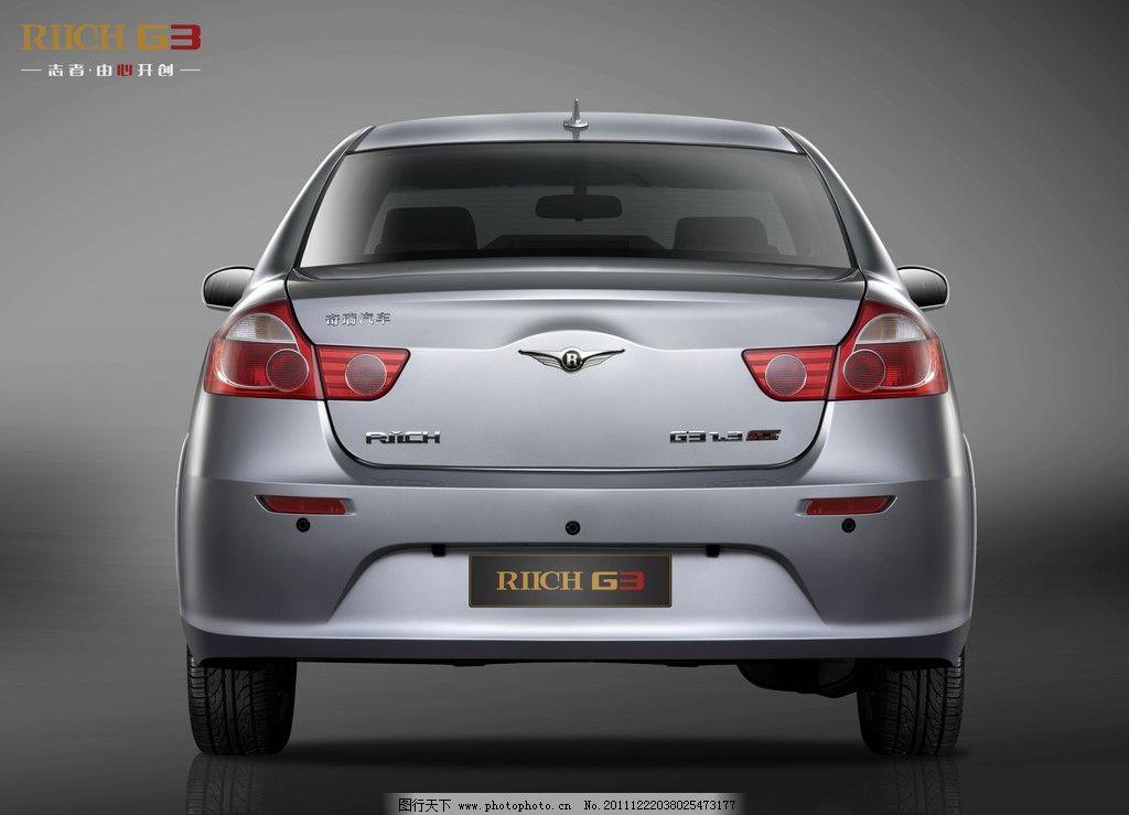 瑞麒g3 瑞麒 g3 自主品牌 奇瑞汽车 经济型车 轿车 交通工具 现代科技
