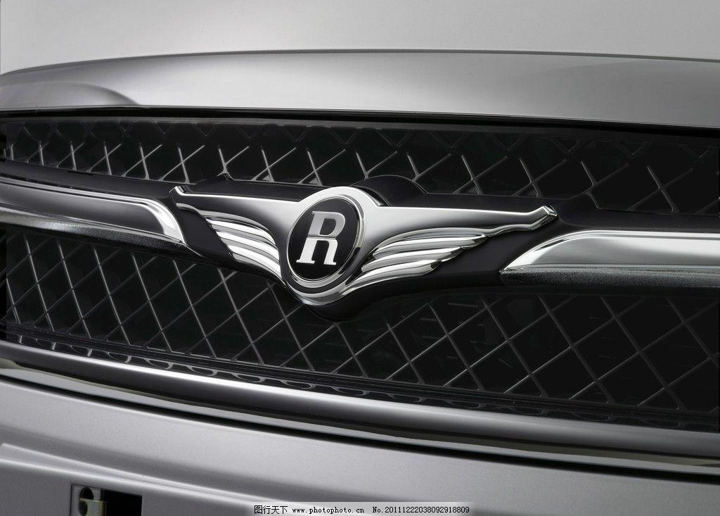 瑞麒logo 自主品牌 奇瑞汽车 摄影