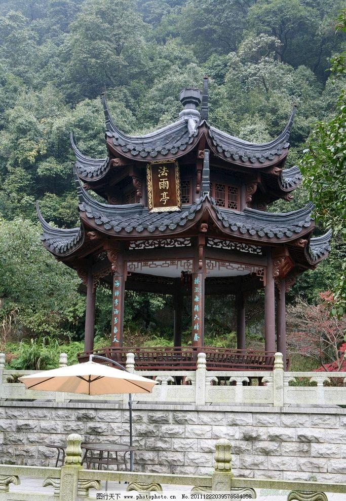 古代园林 建筑动画 白天 城市 建筑 设计 园林建筑 建筑园林 摄影 72