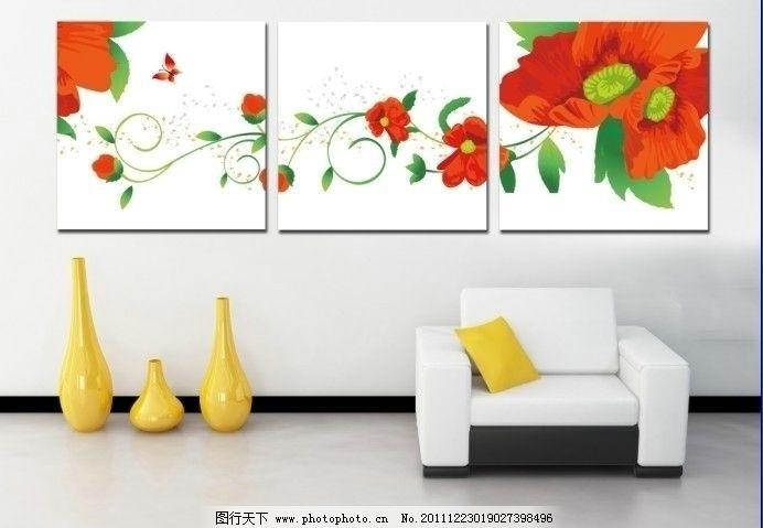 无框画 装饰手绘画 抽象画 水彩画图片