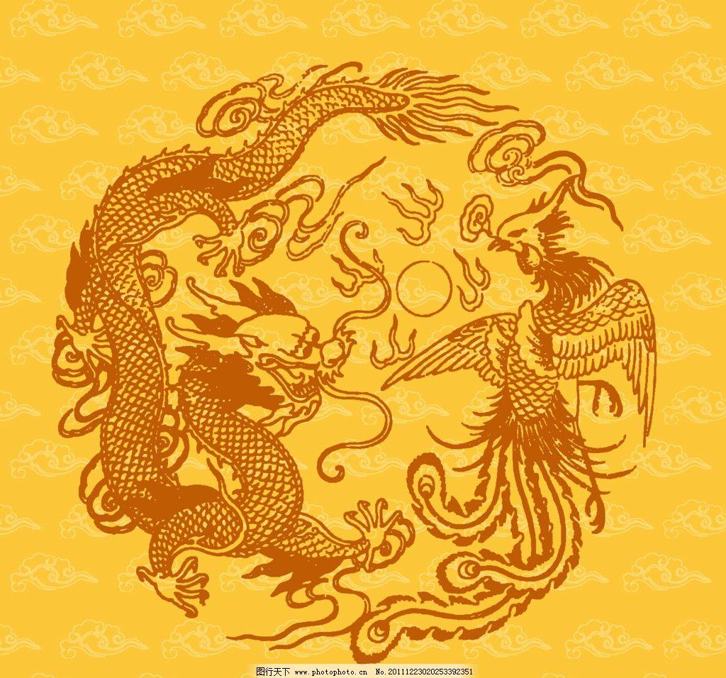 龙凤呈祥 剪纸艺术 镂空 背景底纹 底纹边框 设计 300dpi tif