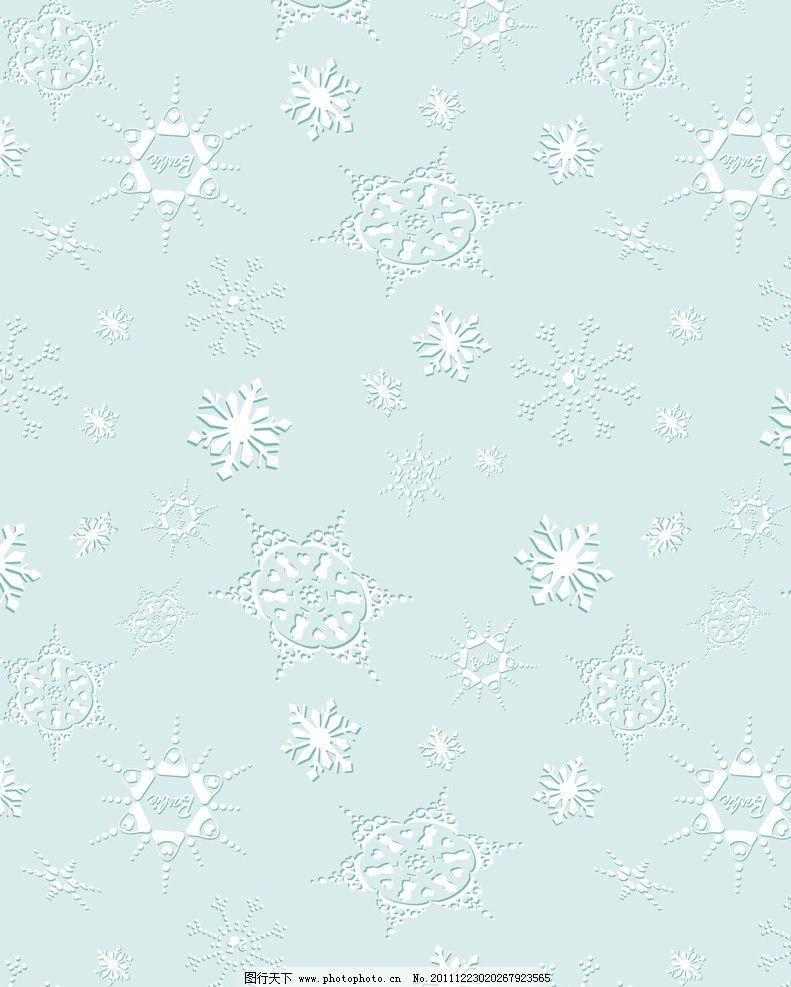 雪花 冰晶 背景 底图 冬天 底纹 背景图设计 底纹背景 底纹边框 矢量