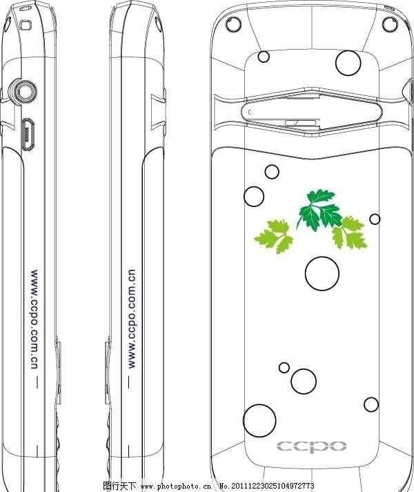手机设计图线稿图片