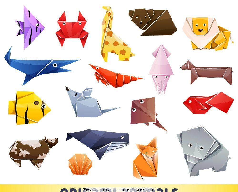 折纸叠纸野生动物海洋生物 鱼儿 长颈鹿 熊 狮子 鲨鱼 乌贼 老鼠