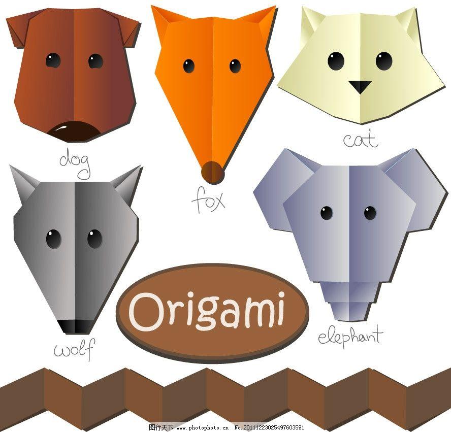 折纸叠纸动物头像矢量 折纸 叠纸 动物      狗 猫 熊 狐狸 表情 可爱