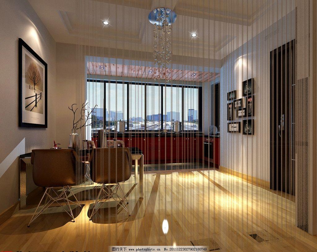 餐厅效果图 灯 壁画 窗帘 桌子 地板 室内设计 环境设计 设计 72dpi j