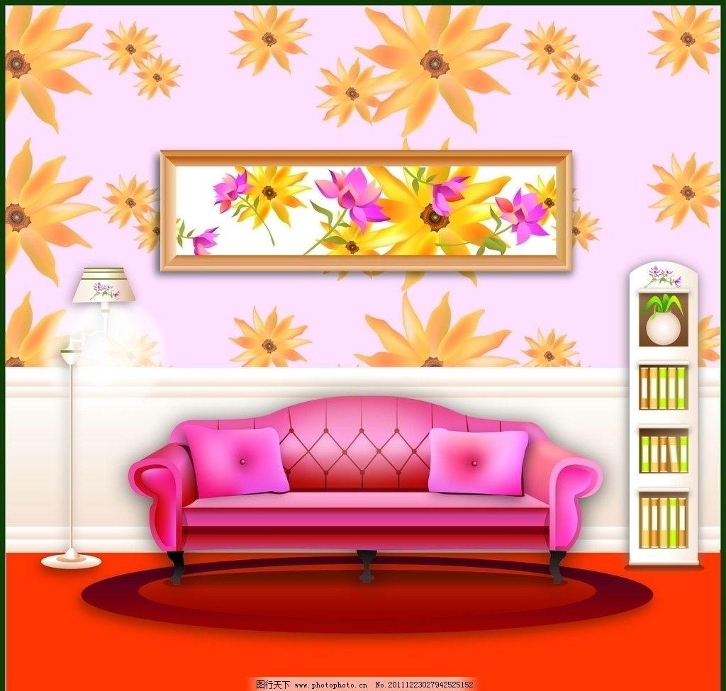 时尚暖色调家居设计矢量素材 矢量家居 家居设计 装饰 时尚 壁纸 墙纸