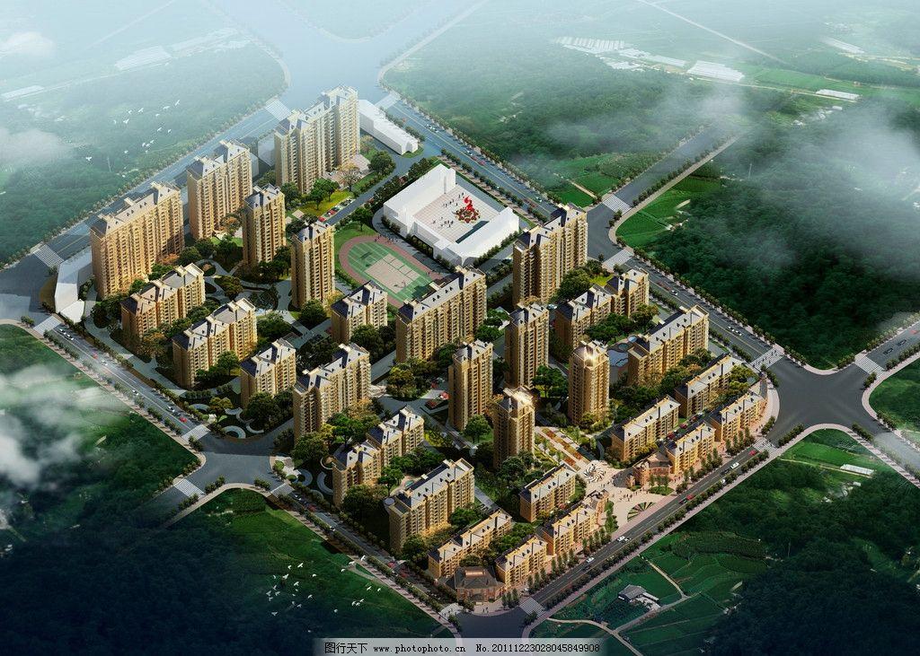 小区鸟瞰图 住宅楼 小高层 住宅效果图 鸟瞰图 建筑效果图 小区景观