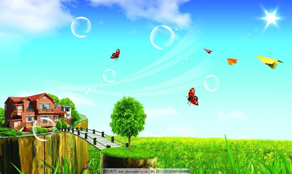 高清风景图图片,树木 木房子 蝴蝶 蓝天 草地 气泡-图