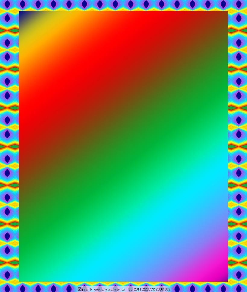 实用边框 美丽边框 常用边框 板报边框 墙报边框 边框相框 设计 320