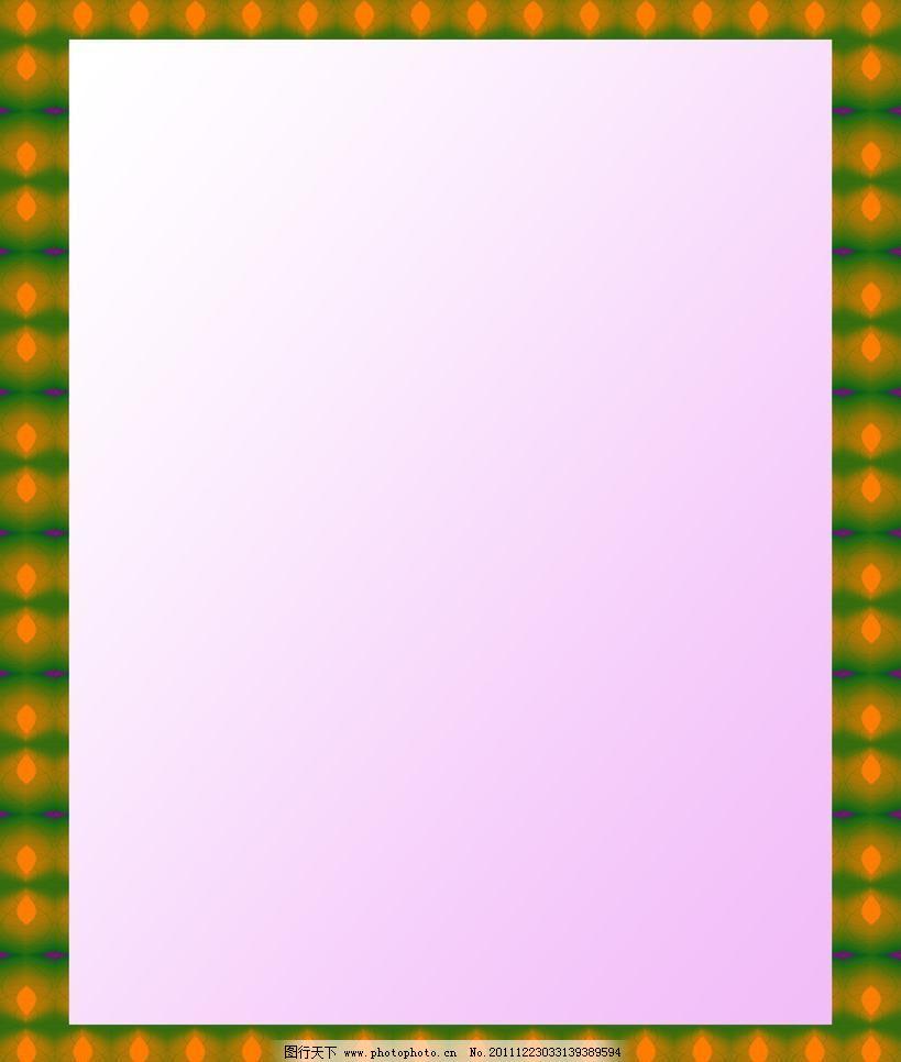 jpg 板报边框 边框 边框相框 常用边框 底纹 底纹边框 花边 花边模板
