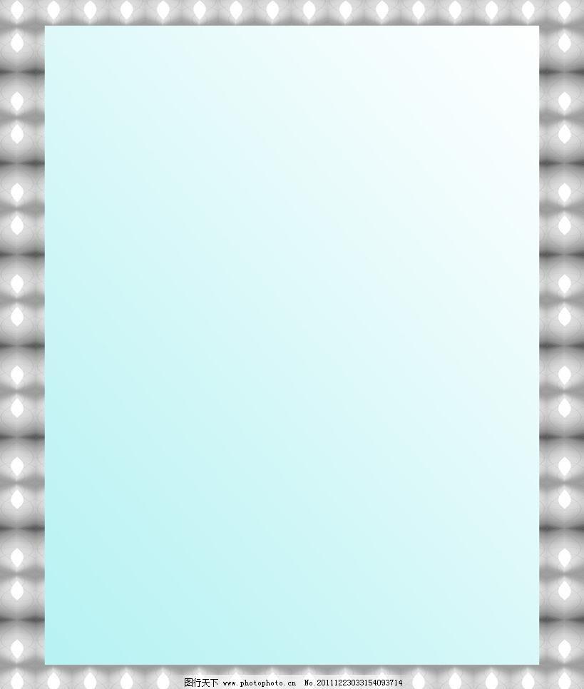 JPG 板报边框 边框 边框相框 常用边框 底纹 底纹边框 花边 花边模板下载 花纹 边框 相框 花边设计素材 花边模板下载 花边 花纹 底纹 底纹边框 经典边框 实用边框 美丽边框 常用边框 板报边框 墙报边框 边框相框 设计 320dpi jpg psd源文件 婚纱|儿童写真|相册模板