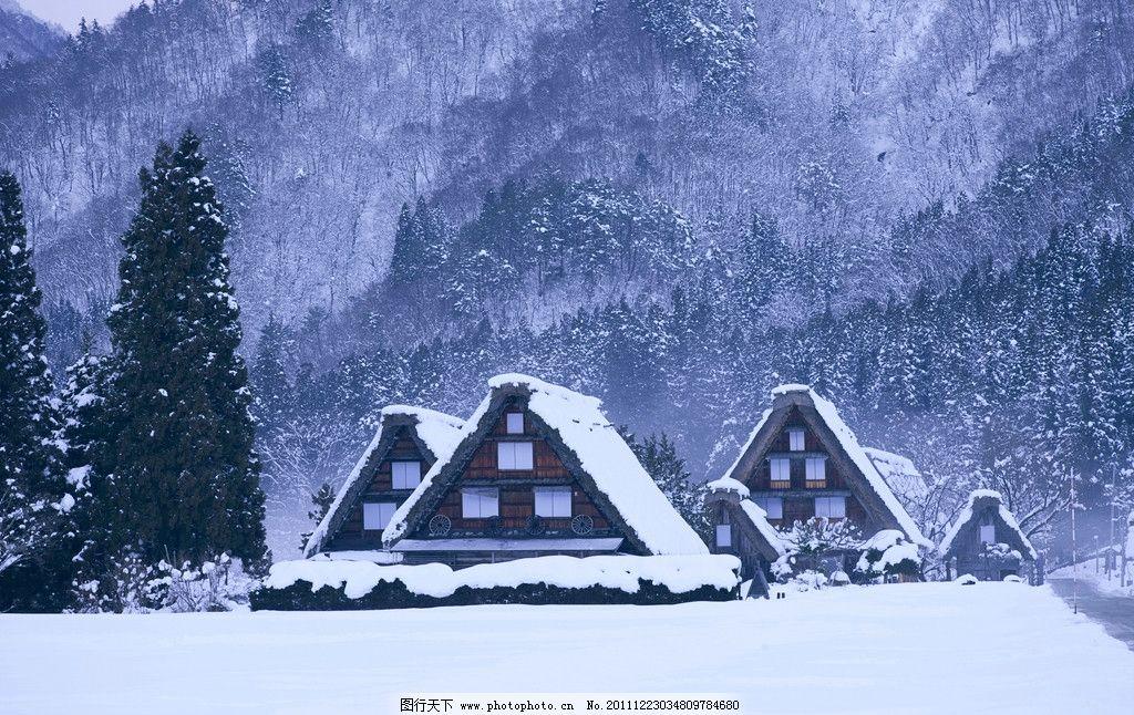 村庄 雪景 大山 雪树 房子 自然风景 自然景观 摄影 300dpi jpg