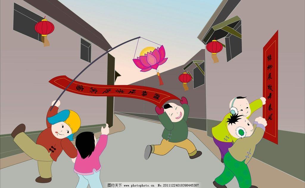 新年 卡通人 對聯 燈籠 房子 動漫人物 動漫動畫 設計 300dpi jpg