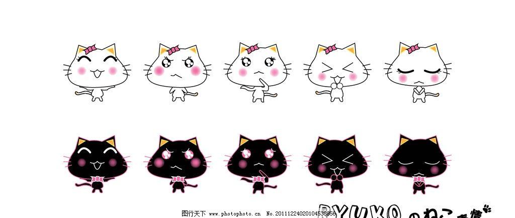 原创可爱的猫猫表情矢量图图片