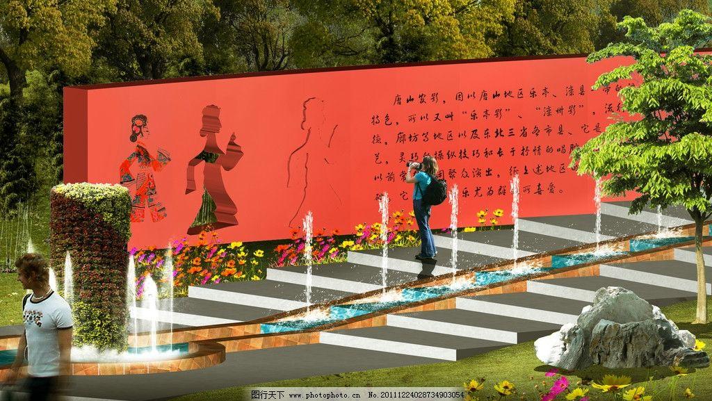 景观小品 环境设计 台阶 凤凰雕塑 凤凰 植物园 公园 花卉 植物 喷泉