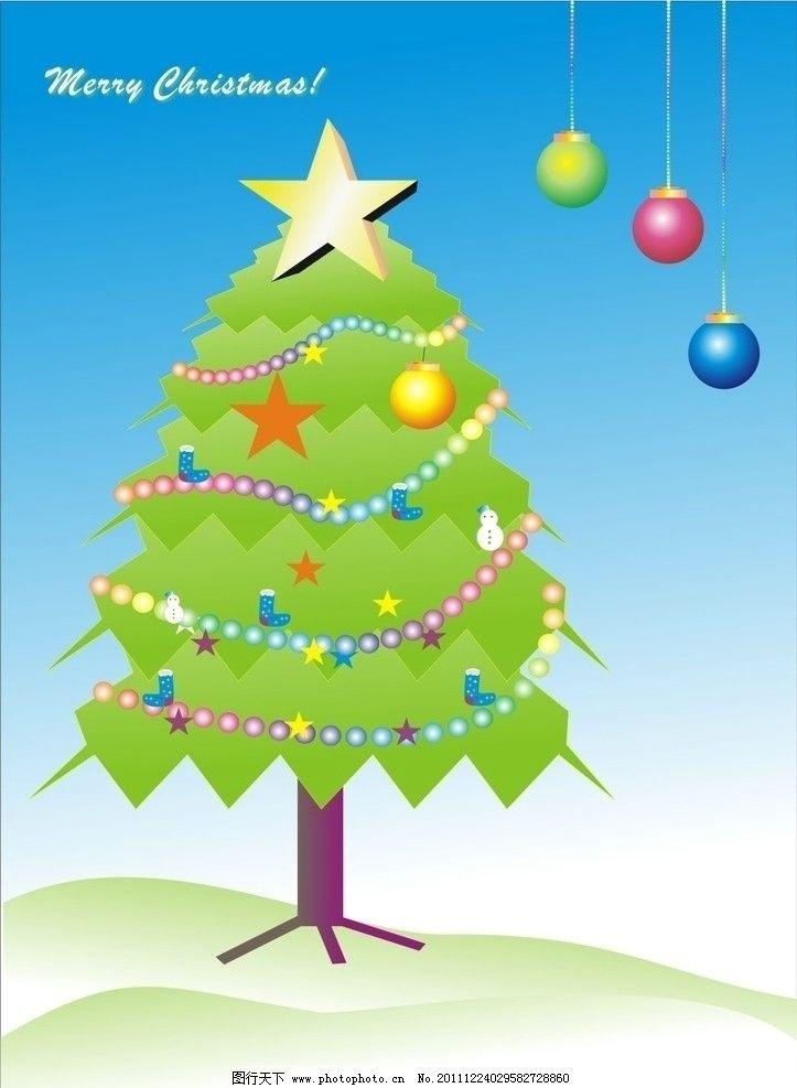 圣诞卡 圣诞树 矢量图 广告设计 矢量 cdr