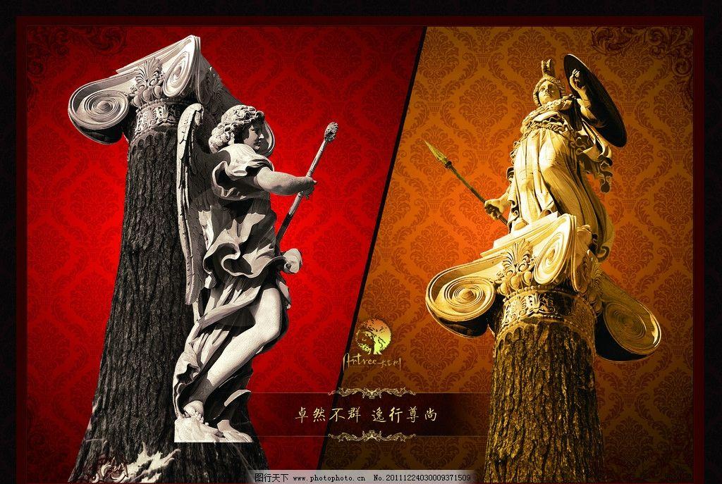树 怀旧 古老 罗马柱 柱子 大树 海报 kv 背景 边框 花纹 女神 雕塑