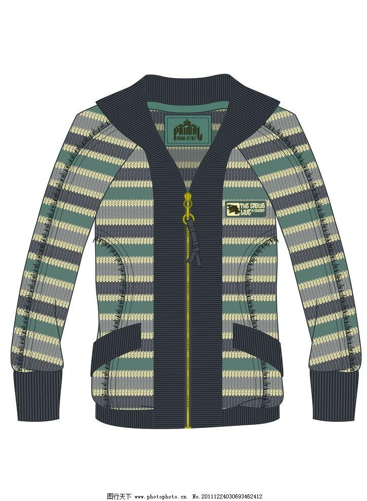 毛衣 服装设计 服装款式图 款式图 ai 版型 童装 矢量 手稿 服装 广告
