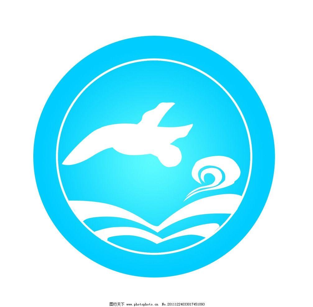 logo logo 标志 设计 矢量 矢量图 素材 图标 1007_987