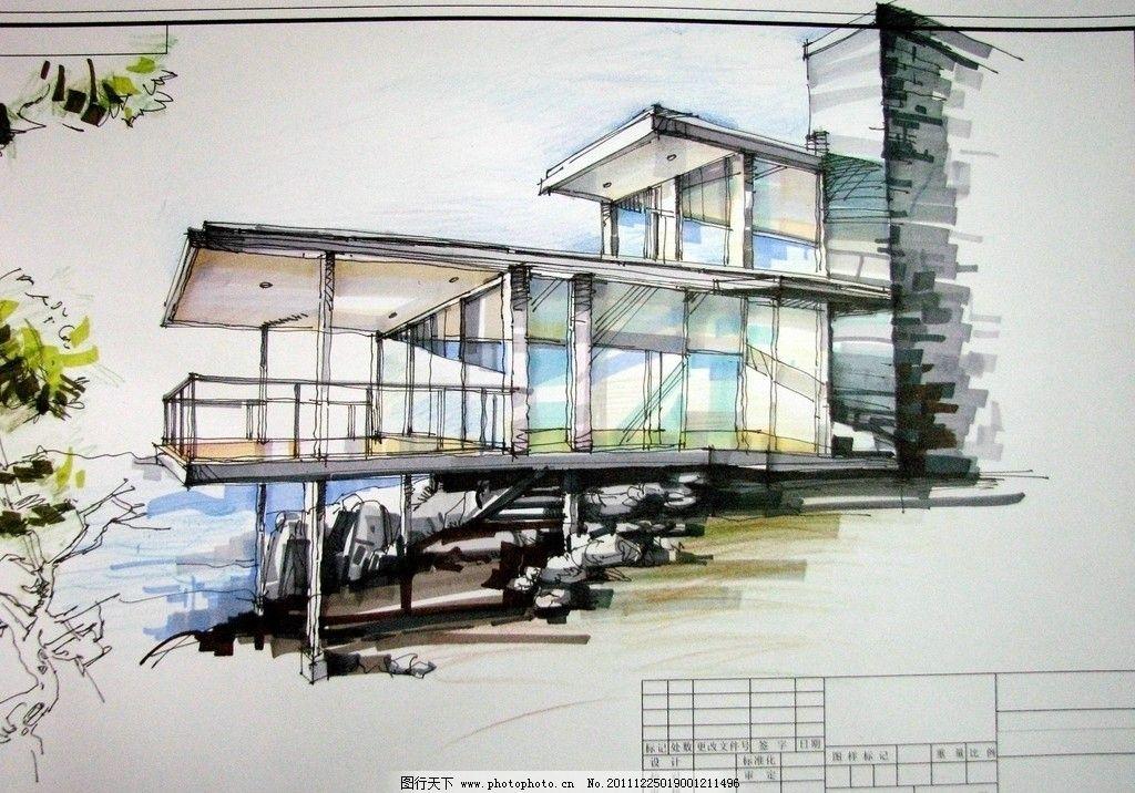 建筑设计 高楼大厦 手绘图 建筑大厦 公司 房地产 绘画书法 文化艺术