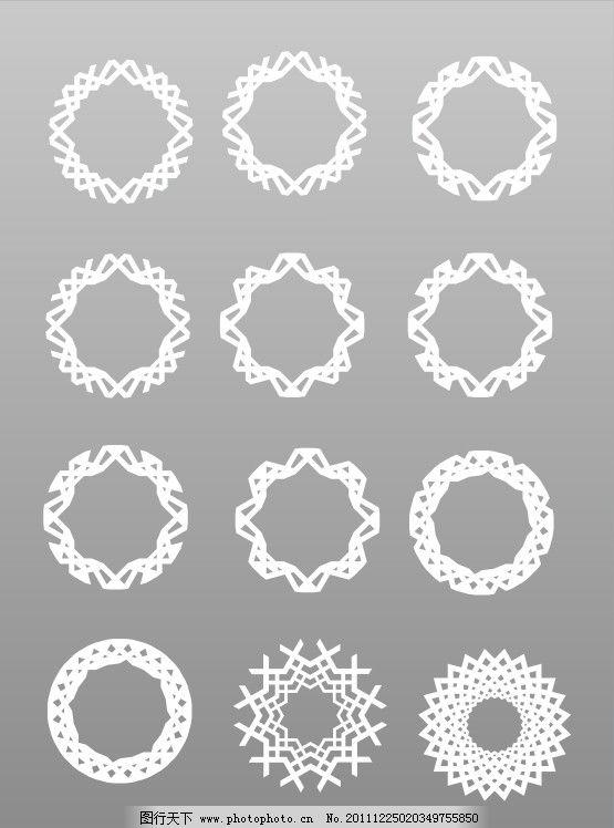 环形编织纹样 纹样 环形纹样