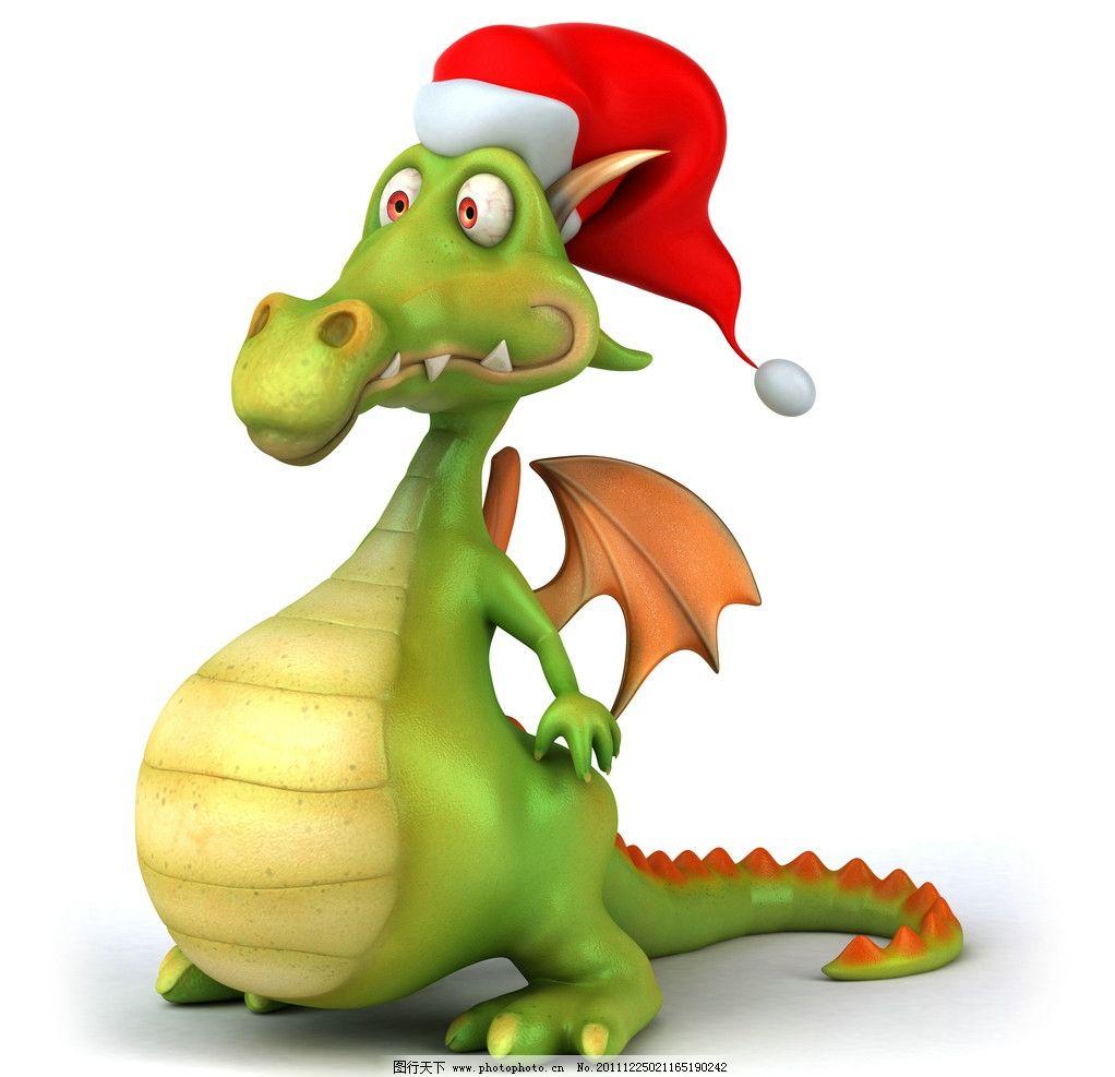 可爱卡通小龙 卡通 漫画 3d 小龙 圣诞 可爱 圣诞节 礼物 圣诞礼物