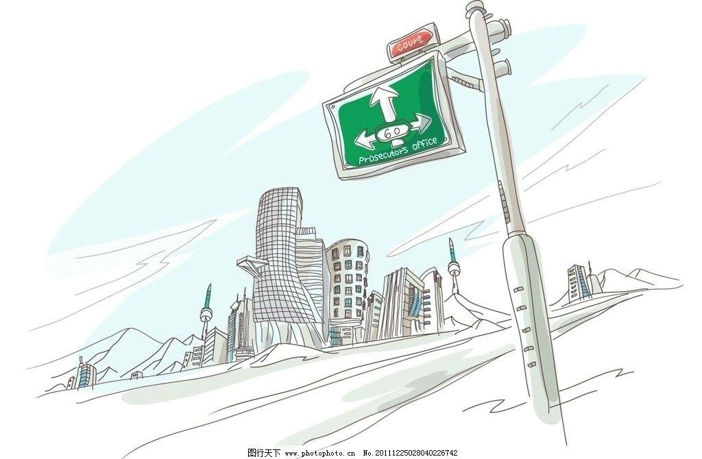 公路景观 建筑 线条 线稿 白描 矢量 手绘 建筑线条矢量图 城市建筑