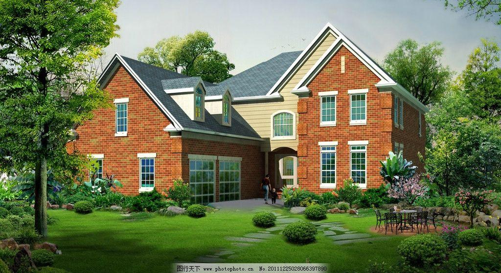 洋房 别墅 公园 花园 庭院 建筑设计 楼盘 建筑效果图 地产 房地产