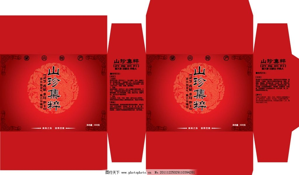 土特产包装图片_包装设计_广告设计_图行天下图库