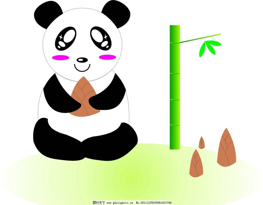 卡通熊猫 卡通 熊猫 竹子 竹笋 卡通漫画 卡通设计 广告设计 矢量 cdr