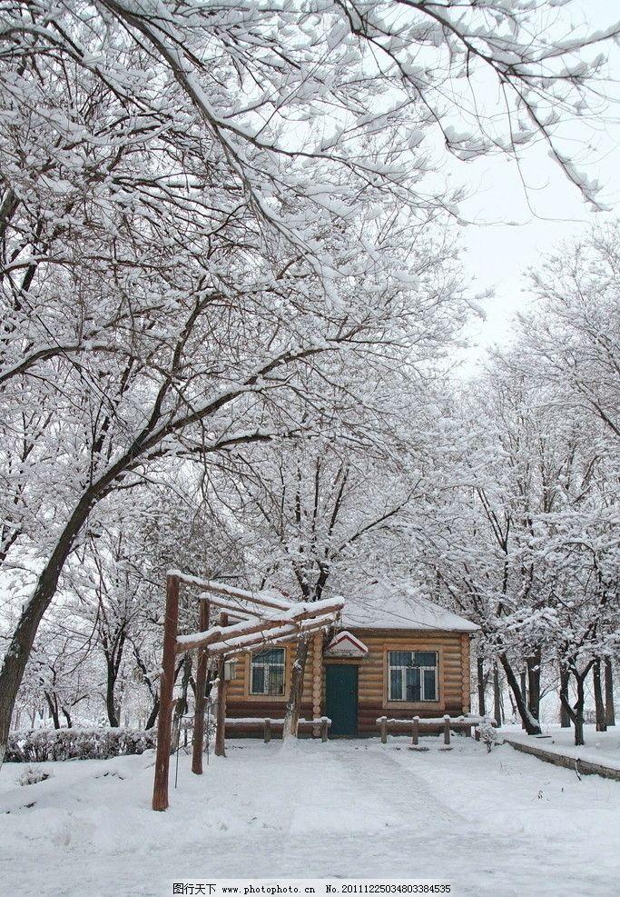 雪景 乌鲁木齐 小木屋 雪树 房子 自然风景 自然景观 摄影 72dpi jpg