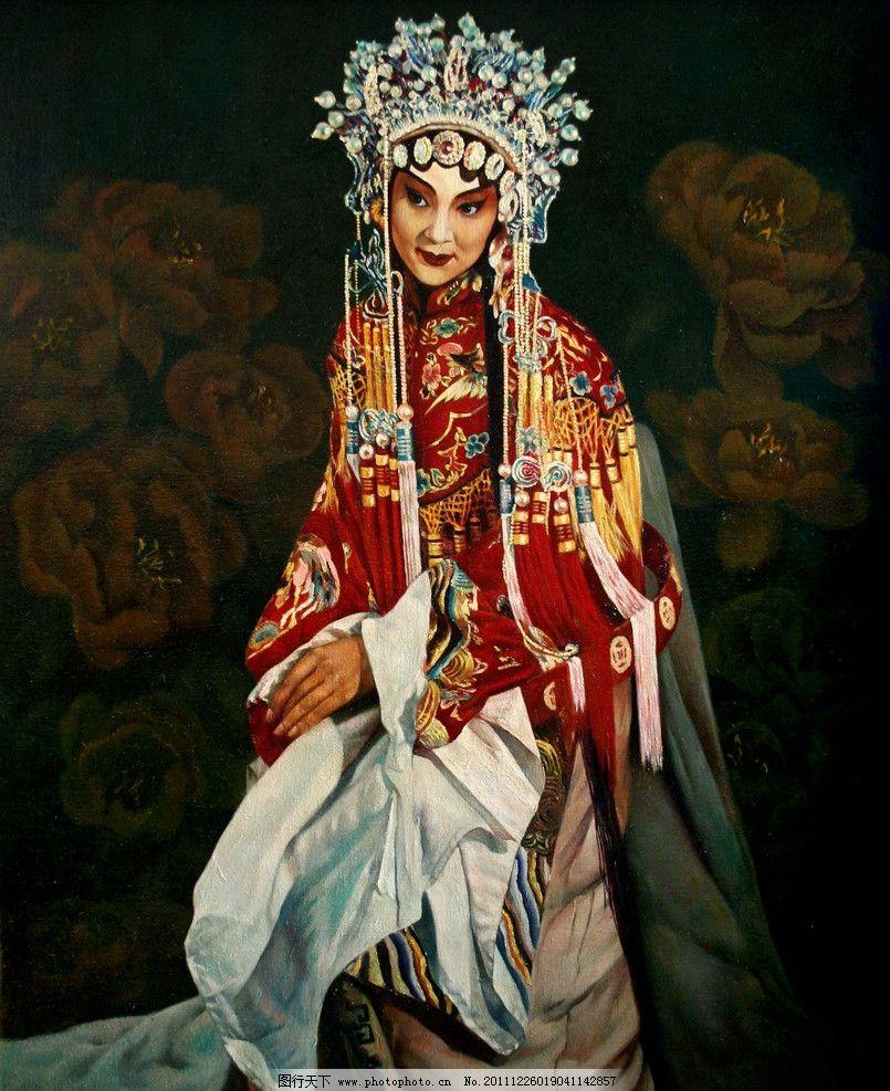 贵人牡丹 美术 油画 戏曲人物画 白蛇传 白娘子 戏曲演员 油画艺术